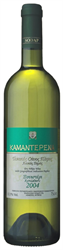 Kamanterena White